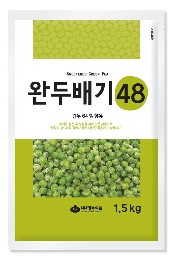 DRIED GREEN PEA 제품사진