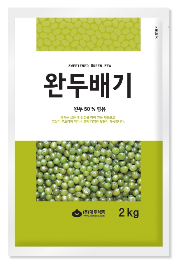 PROCESSED WHOLE GREEN PEA 제품사진