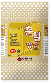 PROCESSED WHITE BEAN 57H 제품사진
